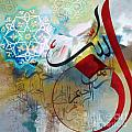 Islamic Calligraphy Print by Corporate Art Task Force