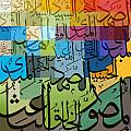 99 Names of Allah Print by Corporate Art Task Force