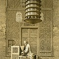 Cairo Funerary Or Sepuchral Mosque Print by Emile Prisse d'Avennes