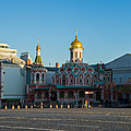 Cathedral of Our Lady of Kazan - Square Poster by Alexander Senin