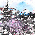 Combination No.32 Spring time Mt.Fuji and Pagoda Poster by Sumiyo Toribe