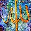 Islamic Caligraphy 001 Print by Catf