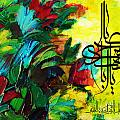 Islamic Calligraphy 024 Print by Catf