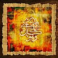 Islamic calligraphy 030 Print by Catf