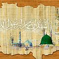 Islamic calligraphy 038 Print by Catf