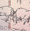 Juden ushi Poster by PG REPRODUCTIONS