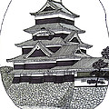 Matsumoto Castle Poster by Frederic Kohli