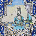 Nader Shah Qajar Ceramic Style Persian Art Poster by Persian Art