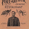 Port Arthur Restaurant New York Poster by Movie Poster Prints