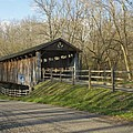 State Line or Bebb Park Covered Bridge Print by Jack R Perry
