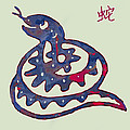 The Chinese Lunar Year 12 Animal - Snake  pop stylised paper cut art poster Print by Kim Wang