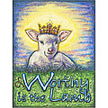 Worthy is the Lamb Poster by Andrea Gray