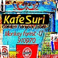 Funky Kafe Suri in Bali Poster by Funkpix Photo Hunter