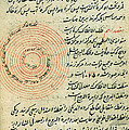 Heavenly Spheres, Islamic Astronomy Poster by Science Source