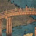 Kyoto bridge by moonlight Print by Hiroshige