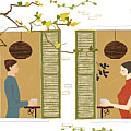 Man And Woman Drinking Coffee View From Window Print by Eastnine Inc.