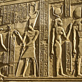 Egyptian Temple Art Print by Michele Burgess