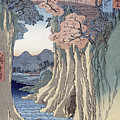 The monkey bridge in the Kai province Poster by Hiroshige